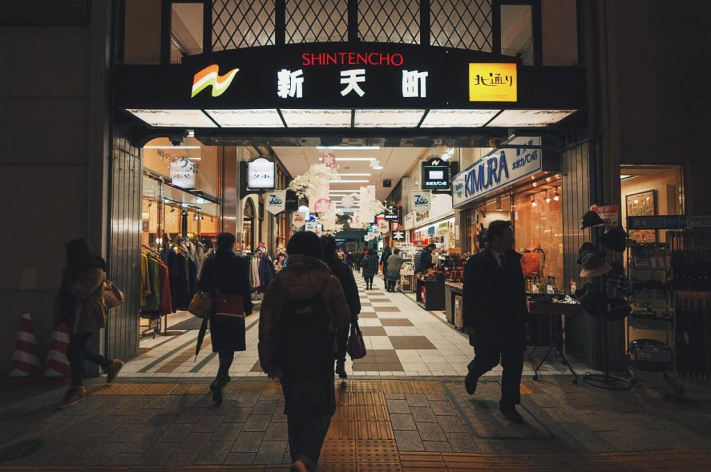 70年もの歴史をもつ新天町という商店街。