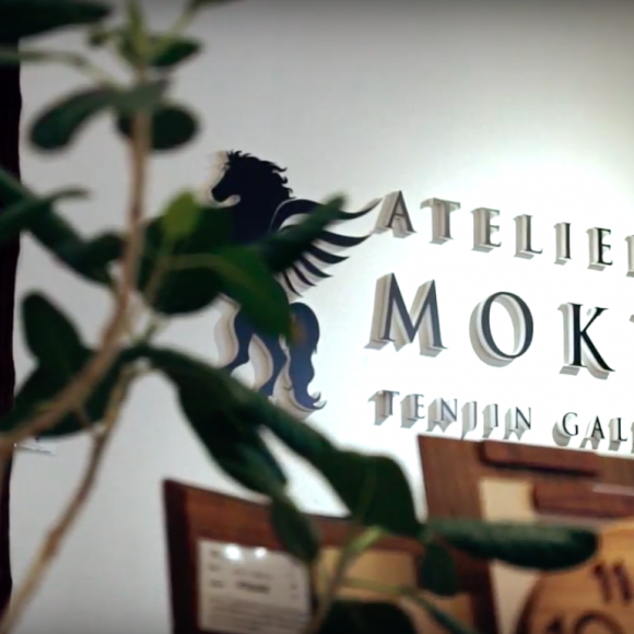 Atelier Mokuba – Natural wood furniture shop-